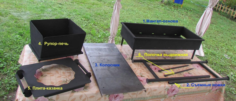 Конструкции мангалов и барбекю своими руками - Мангал барбекю своими руками: пошаговая инструкция 50 фото